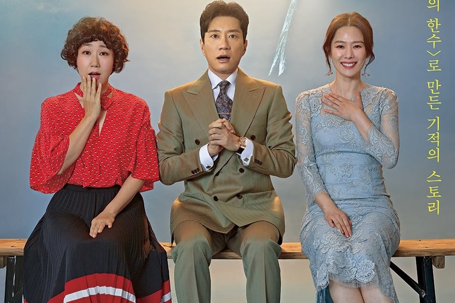 """""""The Miracle We Met"""" concluye con su mayor índice de audiencia"""