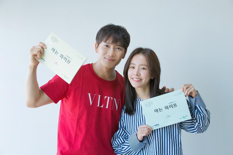 Ji Sung, Han Ji Min, y más se reúnen para la primera lectura de guión del próximo drama de tvN