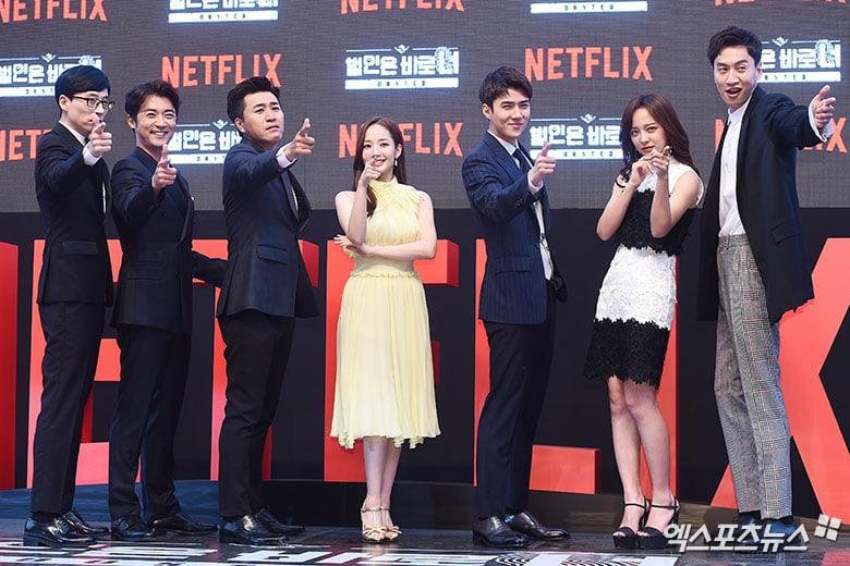 """Programa de variedades de Netflix """"Busted!"""" confirma una segunda temporada"""