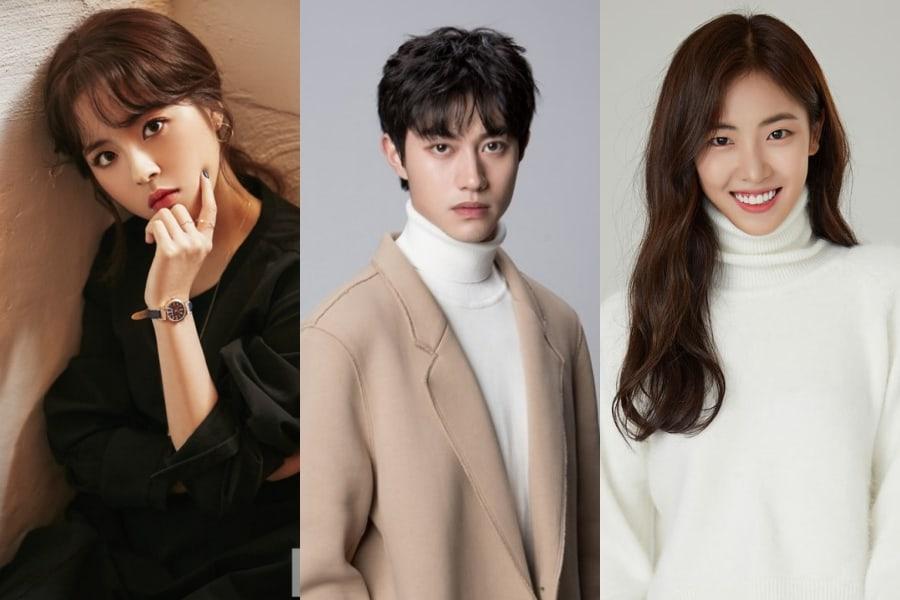 Dohee, Kwak Dong Yeon y Bae Da Bin se une al nuevo drama de Cha Eun Woo de ASTRO