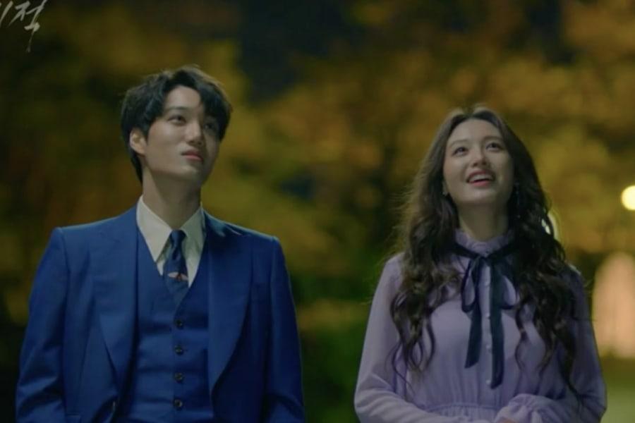 """Kai de EXO y Kim Jaekyung rinden homenaje a """"La La Land"""" en un lindo número de baile en """"The Miracle We Met"""""""
