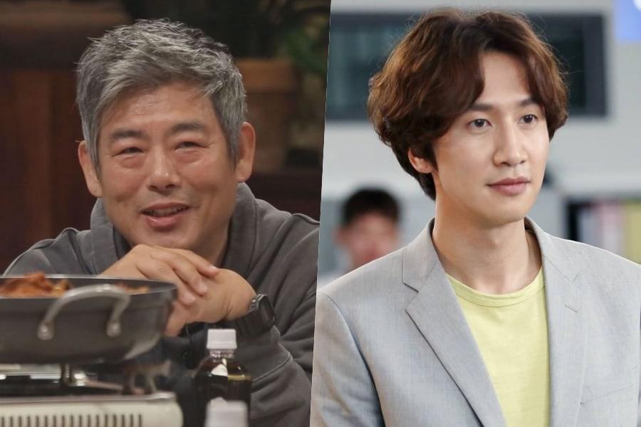 Sung Dong Il habla de lo diferente que es la personalidad de Lee Kwang Soo en variedades y en la vida real