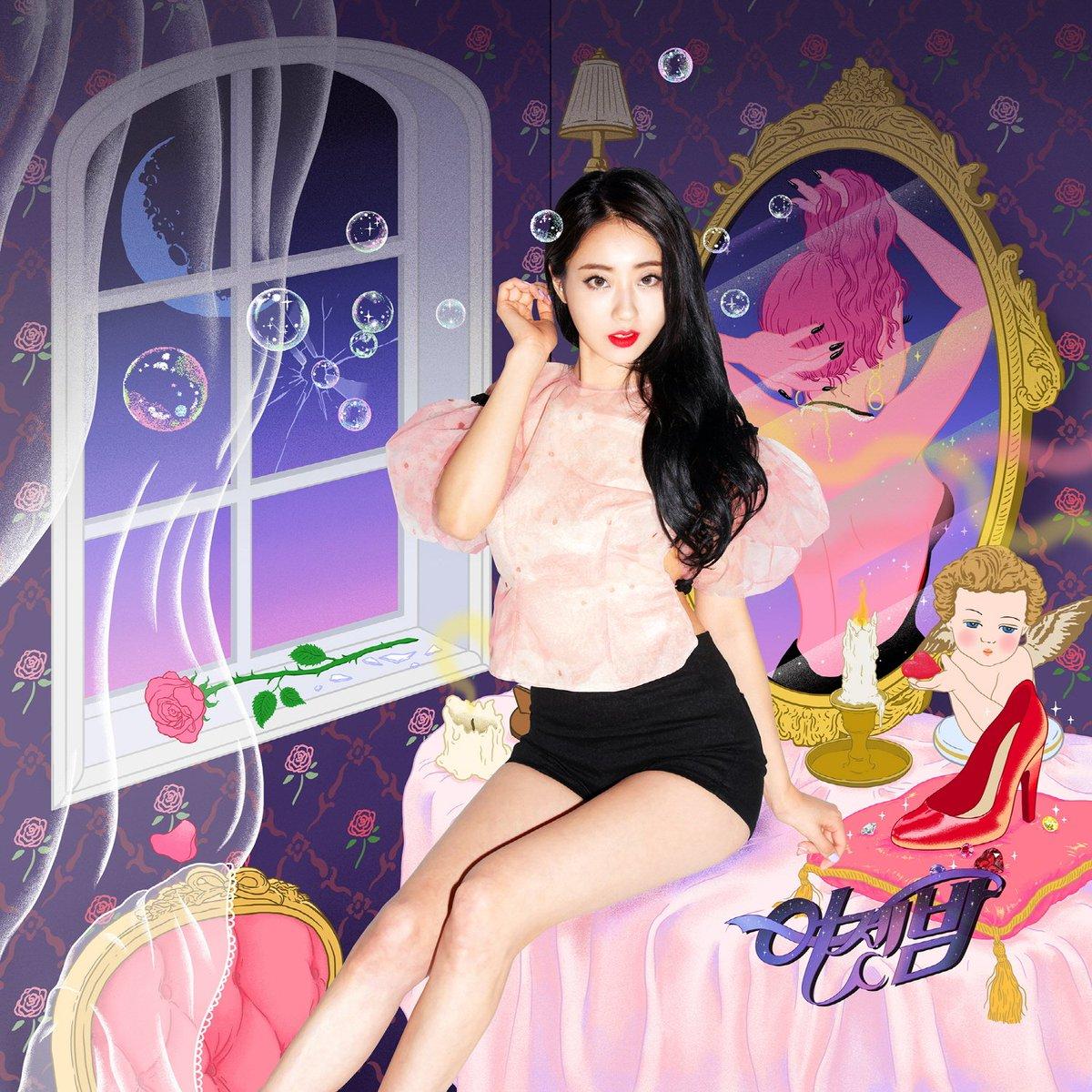 [Actualizado] Kyungri de 9MUSES comparte miniatura de álbum para sencillo debut