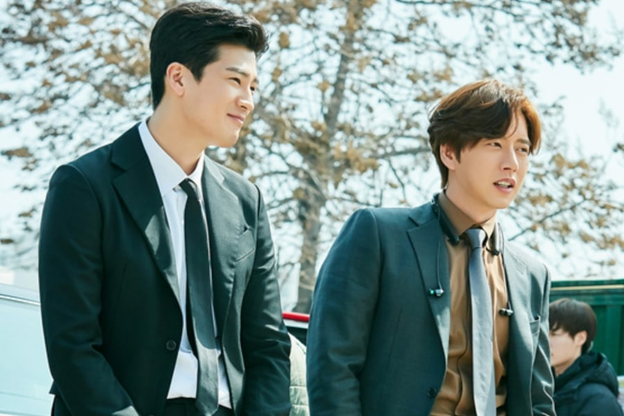 "Koo Ja Sung y Park Hae Jin muestran su bromance en ""Four Sons"""
