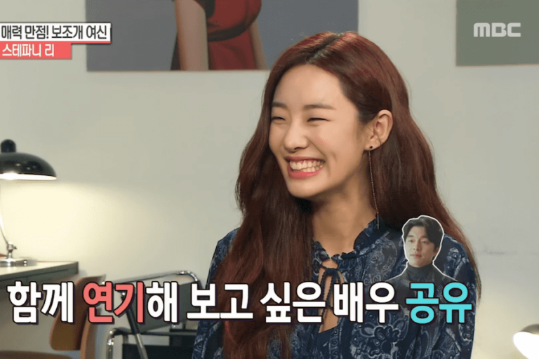 Stephanie Lee explica por qué desea filmar de nuevo con Gong Yoo