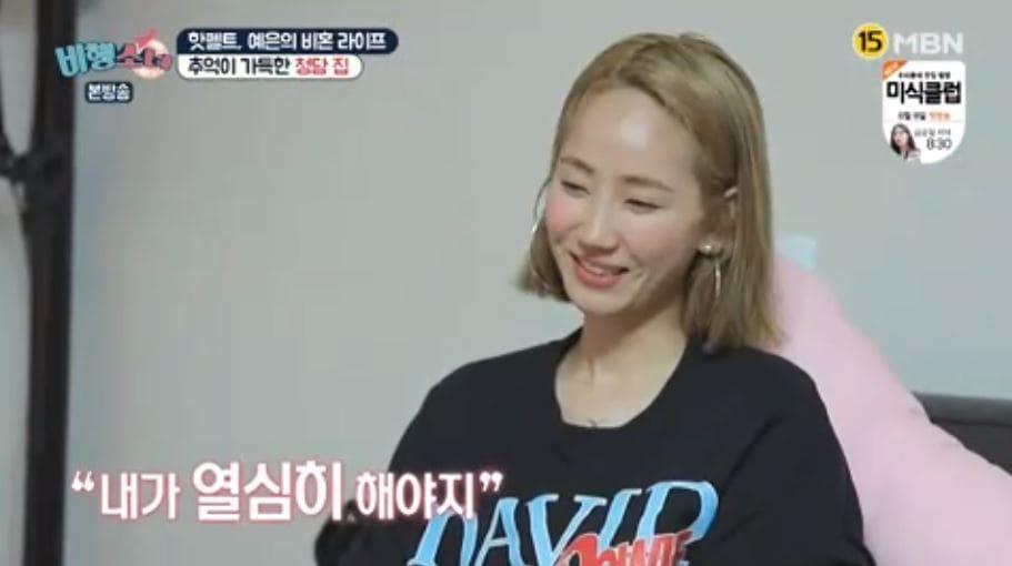 HA:TFELT (Yeeun) habla sobre lo que JYP y Amoeba Culture son para ella