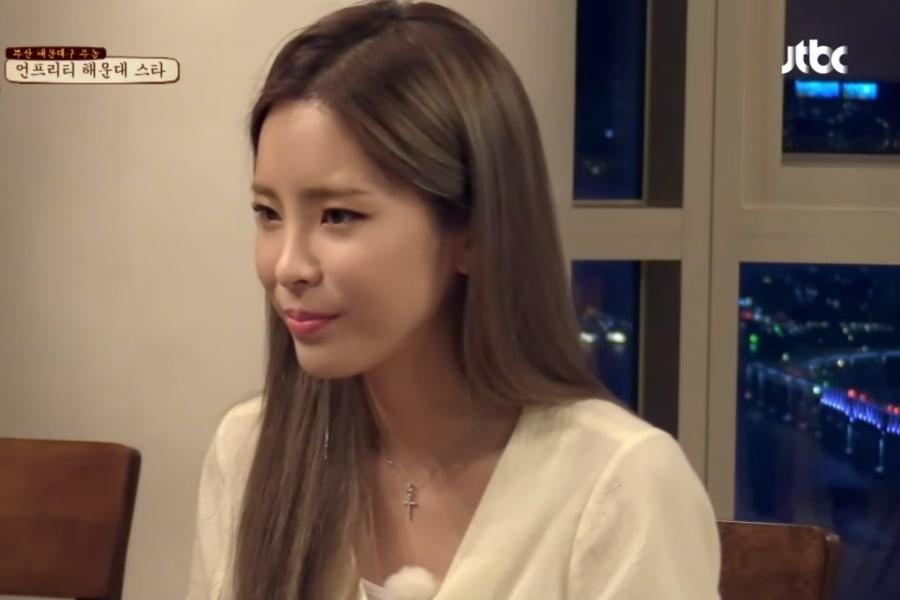 """Heize habla sobre su difícil camino al éxito en """"Let's Eat Dinner Together"""""""