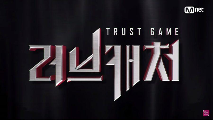 Mnet lanzará un nuevo reality show de romance con un giro distinto
