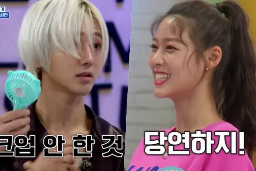 """Seolhyun de AOA destruye a Yesung de Super Junior en el clásico juego de """"Of Course"""""""