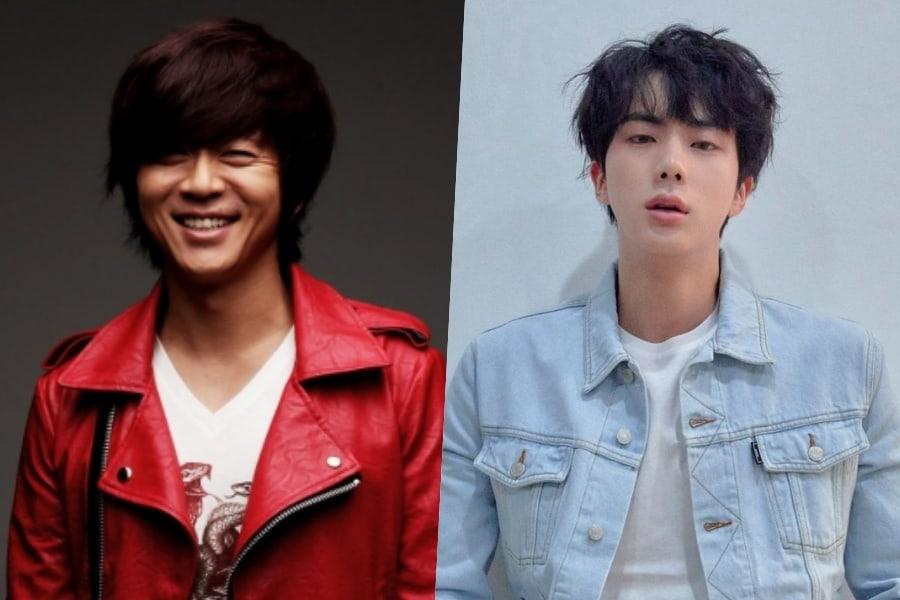 Yoon Do Hyun comparte la razón especial por la que fue feliz al ver que Jin de BTS versionó su canción