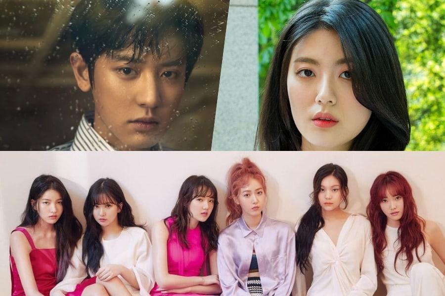 Chanyeol de EXO, Nam Ji Hyun, GFRIEND, y más se unen al Ice Bucket Challenge 2018