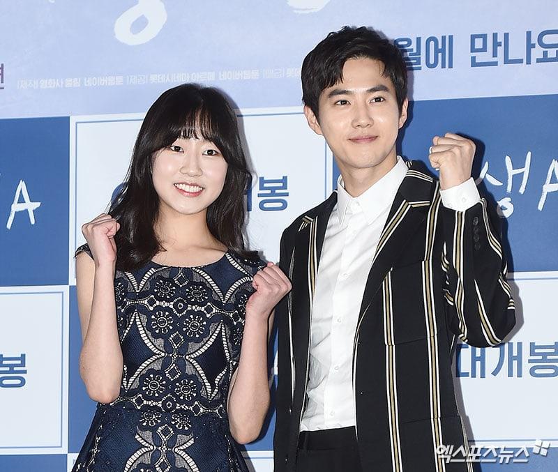 """Kim Hwan Hee agradece a Suho de EXO su química en """"Student A"""""""