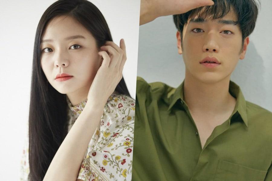 Esom en conversaciones para unirse a Seo Kang Joon en nuevo drama de comedia romántica
