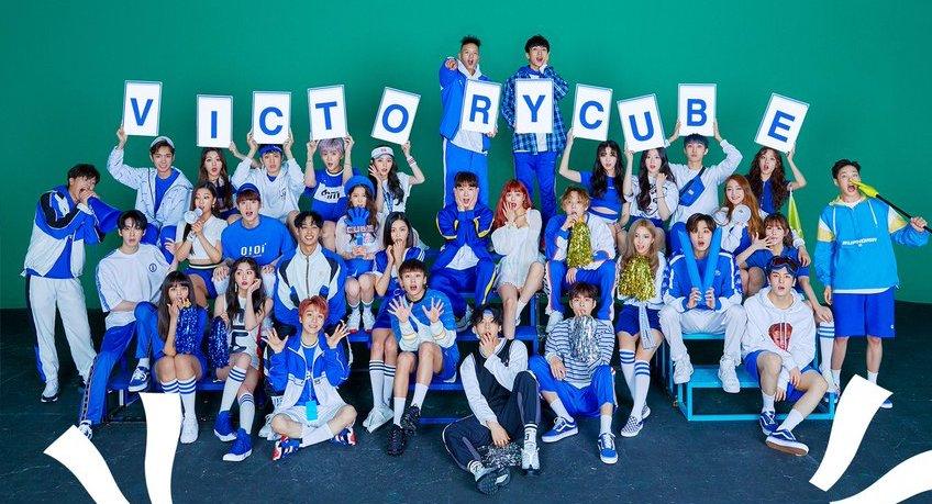 Los vocalistas de Cube Entertainment tendrán una actuación especial en programas musicales
