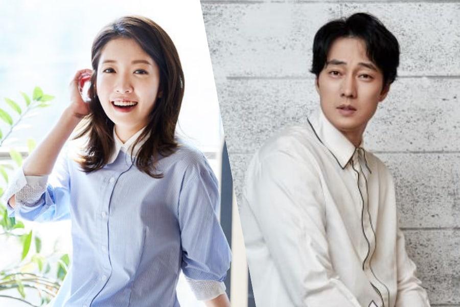 Jung In Sun confirmado para el papel principal junto a So Ji Sub en un nuevo drama de MBC