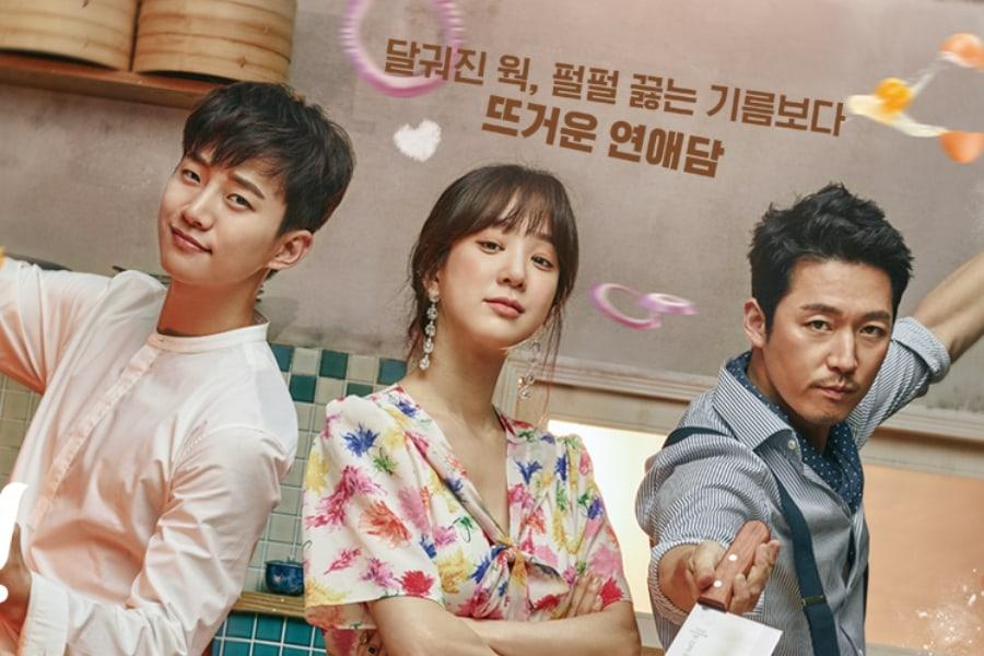 """Jung Ryeo Won comparte lo que piensa de sus co-estrellas de """"Wok Of Love"""" y su química"""