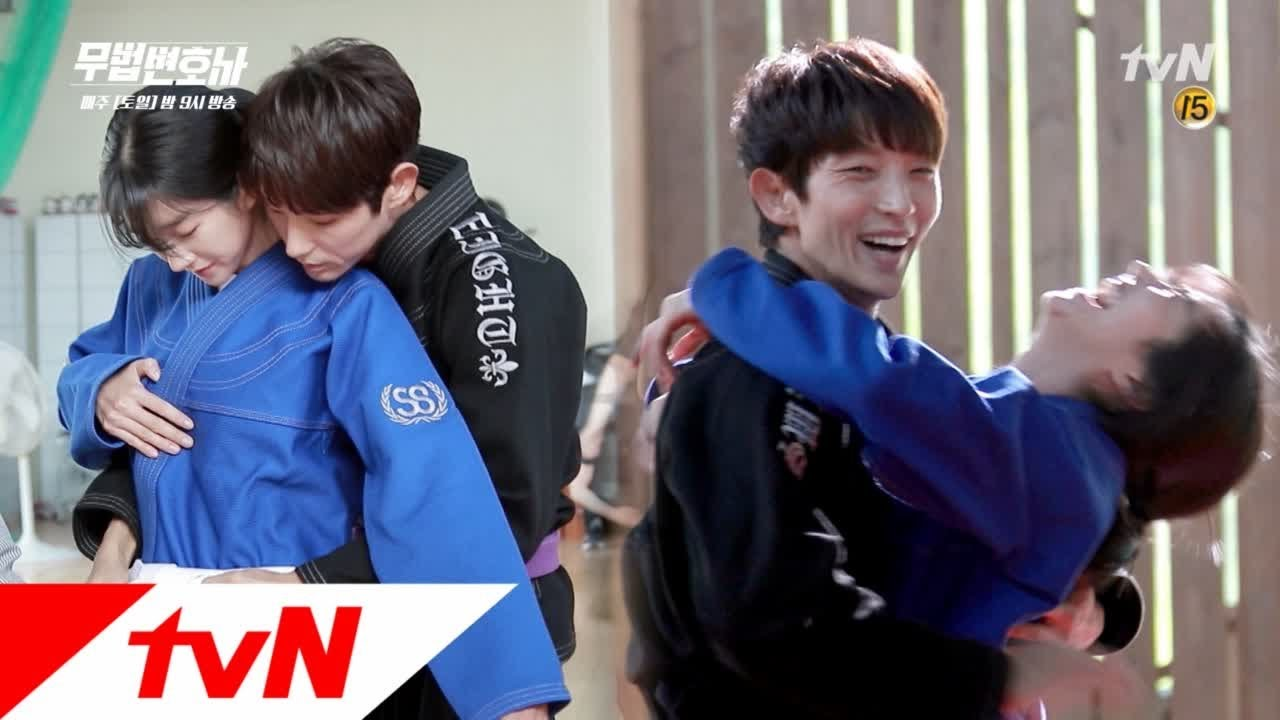 "Lee Joon Gi y Seo Ye Ji tienen un enfrentamiento de Jiu Jitsu dulce pero enérgico en ""Lawless Lawyer"""