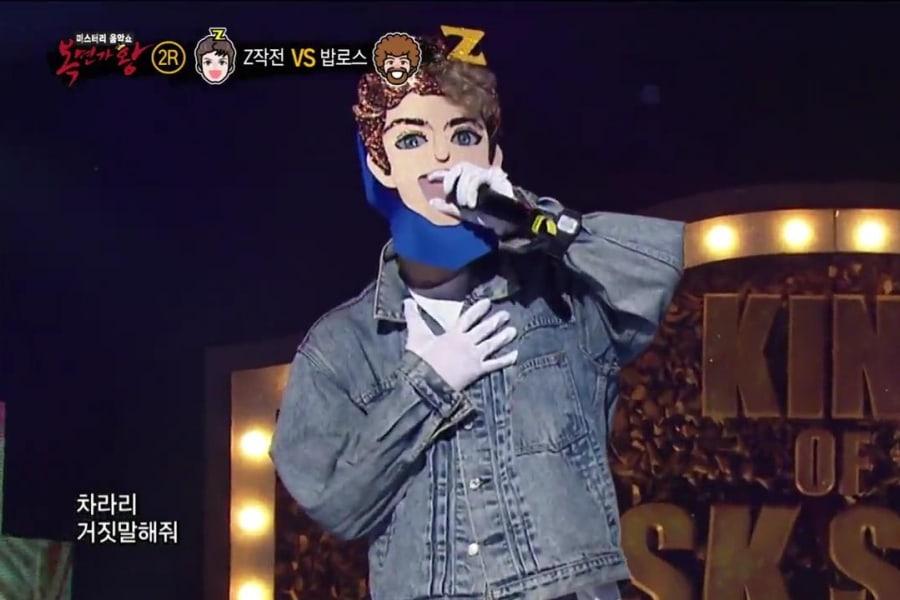 """Rapero de grupo de 7 años impresiona a la audiencia con sus habilidades en """"King Of Mask Singer"""""""