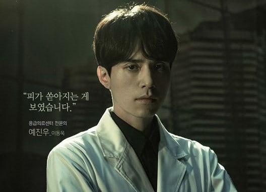 """Lee Dong Wook habla sobre su personaje en el próximo drama """"Life"""""""