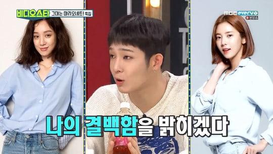 Nam Tae Hyun calla rumores de citas con Jung Ryeo Won y Son Dambi por última vez