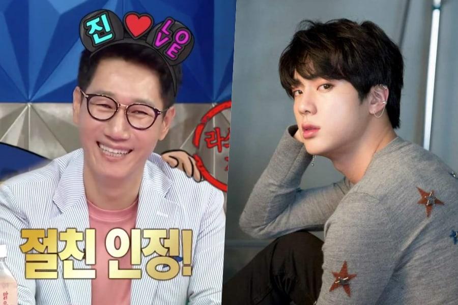 """Ji Suk Jin comparte historia de una conversación con Jin de BTS para demostrar su amistad en """"Radio Star"""""""