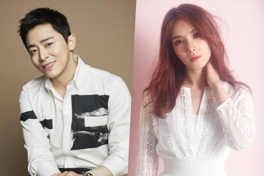 [Último minuto] La pareja de muchos años Jo Jung Suk y Gummy se casará este año