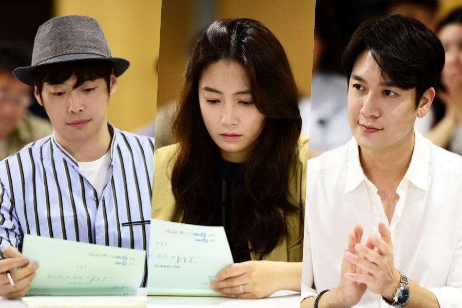 """Kim Jae Won, Nam Sang Mi, Jo Jae Hyun y más, muestran su química en la lectura de guión de """"About Her"""""""