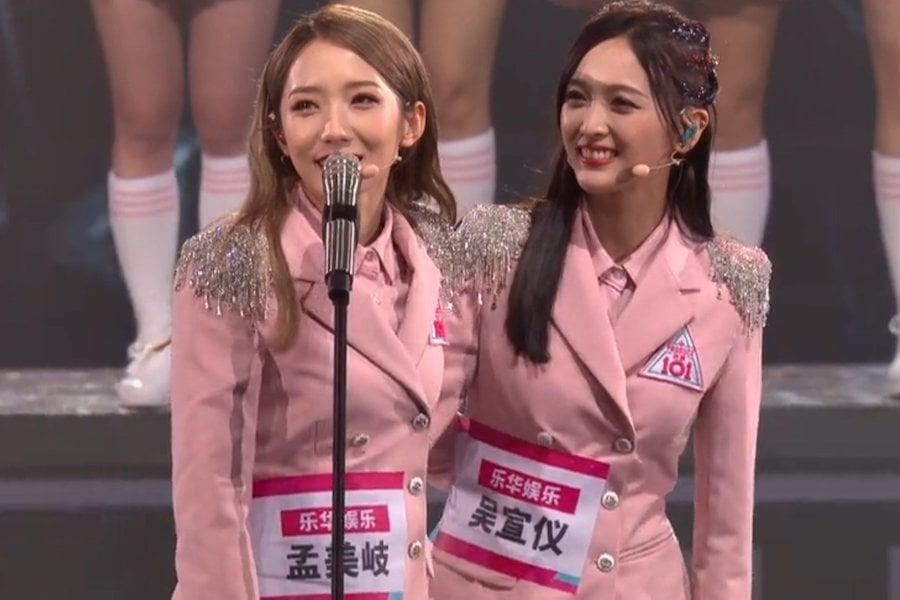 """Mei Qi y Xuan Yi de WJSN son anunciadas como miembros del grupo finalista de la versión china de """"Produce 101"""""""