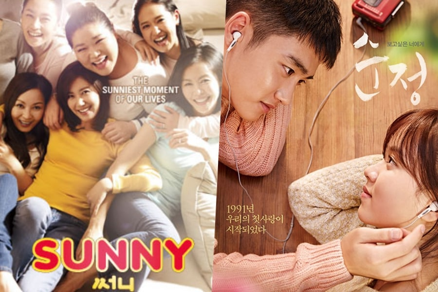8 conmovedoras películas coreanas para ver con tu mejor amigo esta temporada