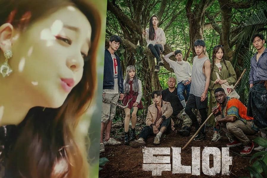 """Ailee sorprende con hermoso tema para la banda sonora del programa """"Dunia"""""""