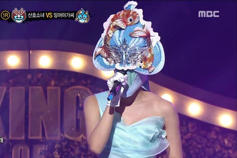 """Vocalista de grupo femenino y también actriz, cautiva con su presentación en """"The King of Mask Singer"""""""