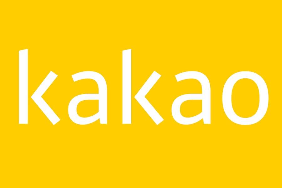 Se reporta que Kakao se estaría aventurando en la industria del entretenimiento