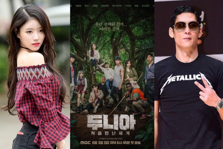 """""""Dunia"""" de MBC confirma segundo viaje con dos nuevos integrantes"""