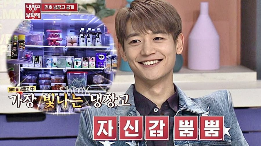 "Minho de SHINee impresiona a ""Please Take Care Of My Refrigerator"" con su refrigerador"