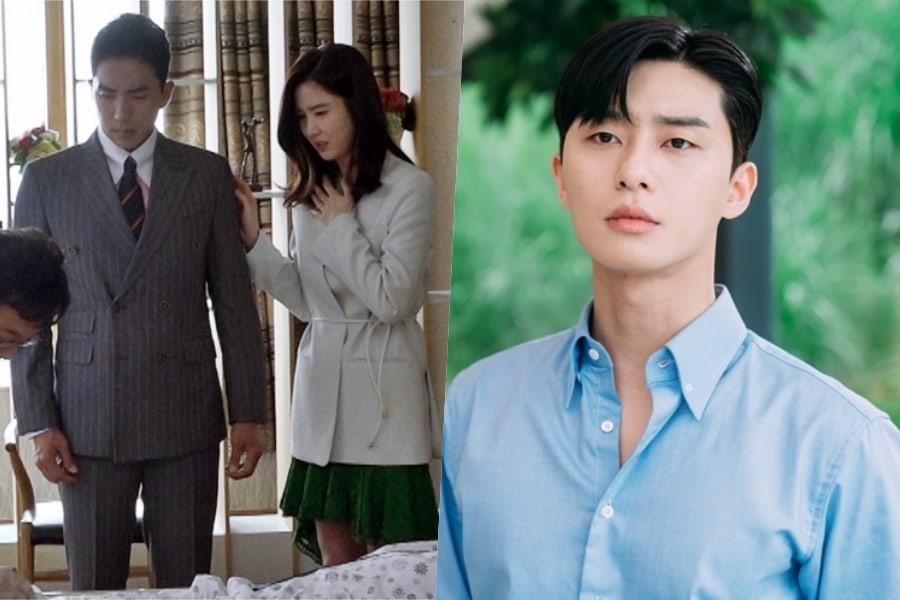 """Go Se Won y Lee Soo Kyung harán un cameo en """"What's Wrong With Secretary Kim"""" para contar la historia de la infancia de Park Seo Joon"""