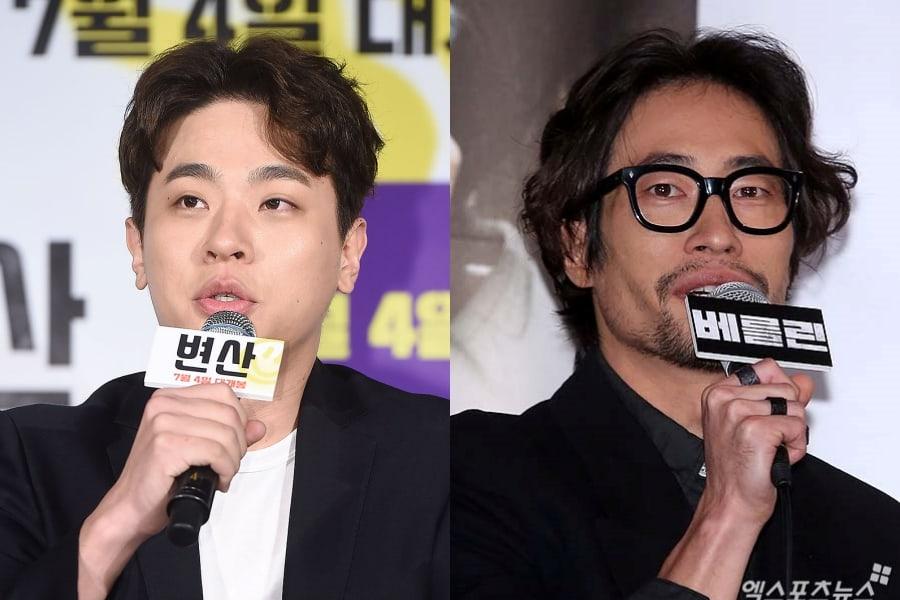 """Park Jung Min y Ryu Seung Bum protagonizarán la 3ª entrega de la película """"Tazza"""""""