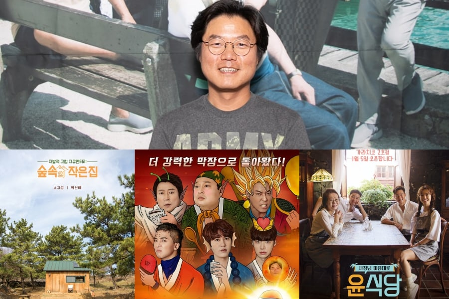 "Na Young Suk habla sobre la baja audiencia de ""Little House In The Forest"", la controversia de plagio de ""Youn's Kitchen"" y más"