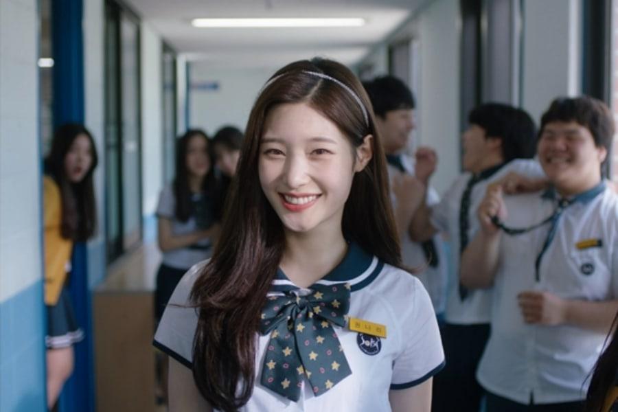 El próximo drama musical de KBS revela el primer vistazo de Jung Chaeyeon de DIA en papel protagonista