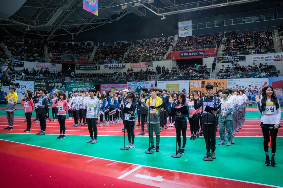 """[Actualizado] MBC confirma que está preparando el próximo """"Idol Star Athletics Championships"""""""