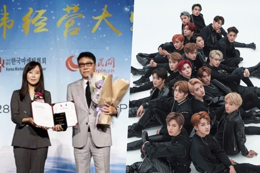 Lee Soo Man revela planes para SM y preparaciones para la unidad china de NCT