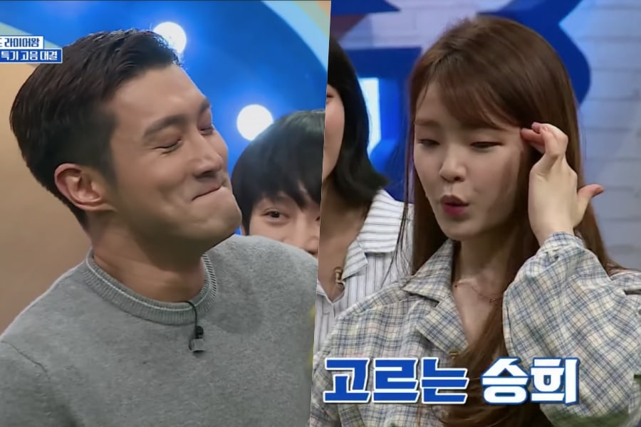 """Super Junior prueba su talento en contra de Oh My Girl en """"Super TV 2"""""""