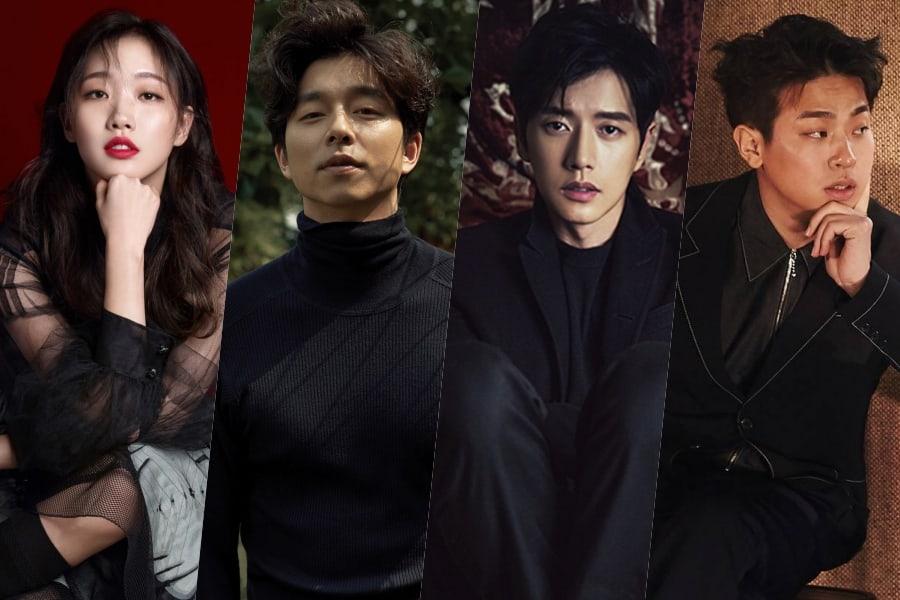 Kim Go Eun habla sobre su amistad con otros actores y elige qué co-estrella masculina le presentaría a una amiga