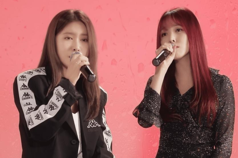 """Yuju de GFRIEND y Suran muestran su poder vocal mientras cantan """"Love Rain"""""""