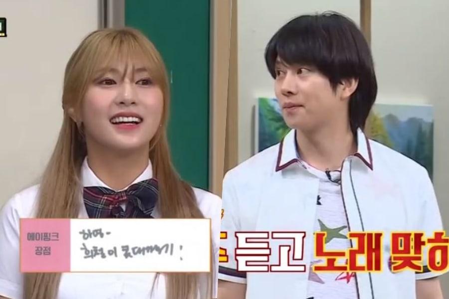 """Hayoung de Apink desafía a Kim Heechul a adivinar canciones rápidamente en """"Ask Us Anything"""""""