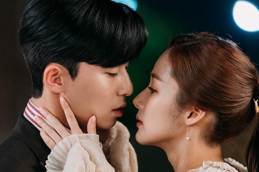 """What's Wrong with Secretary Kim"" revela imágenes románticas de Park Seo Joon y Park Min Young"