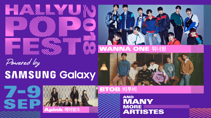 Wanna One, Taeyeon, NCT 127, y más se presentarán en el HallyuPopFest 2018