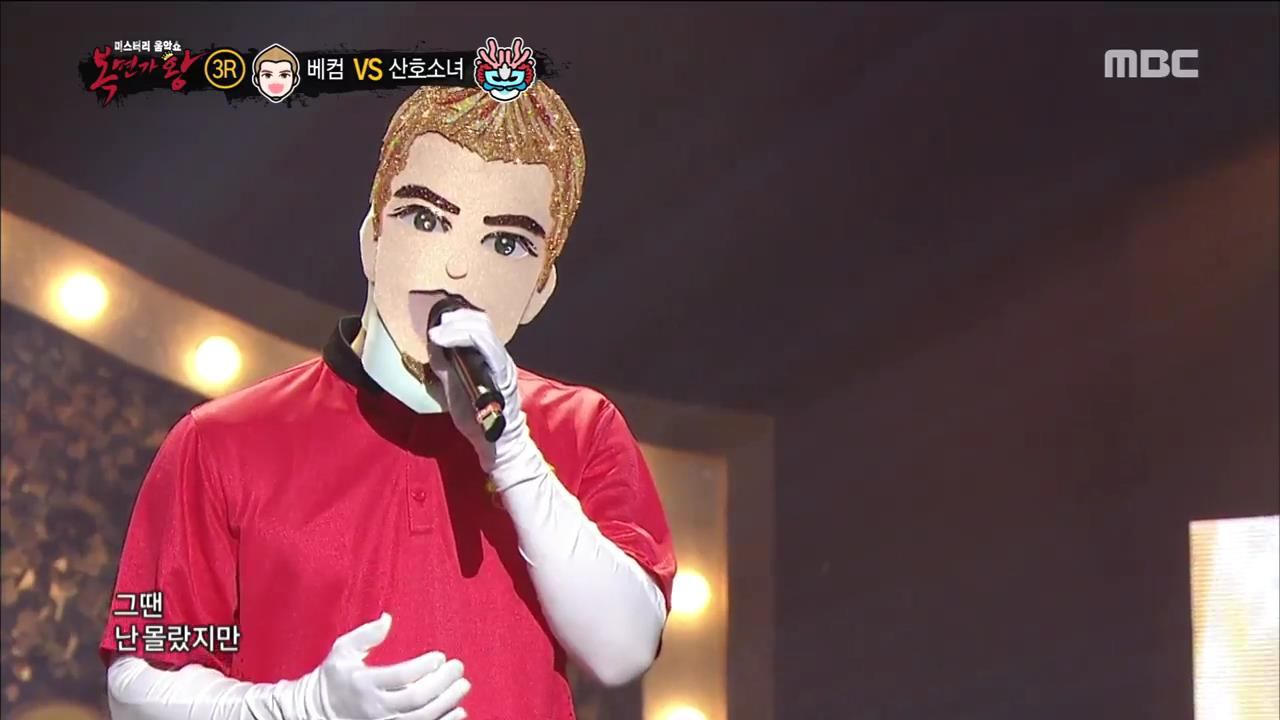 "Principal vocalista de grupo masculino impresiona en ""The King Of Mask Singer"""