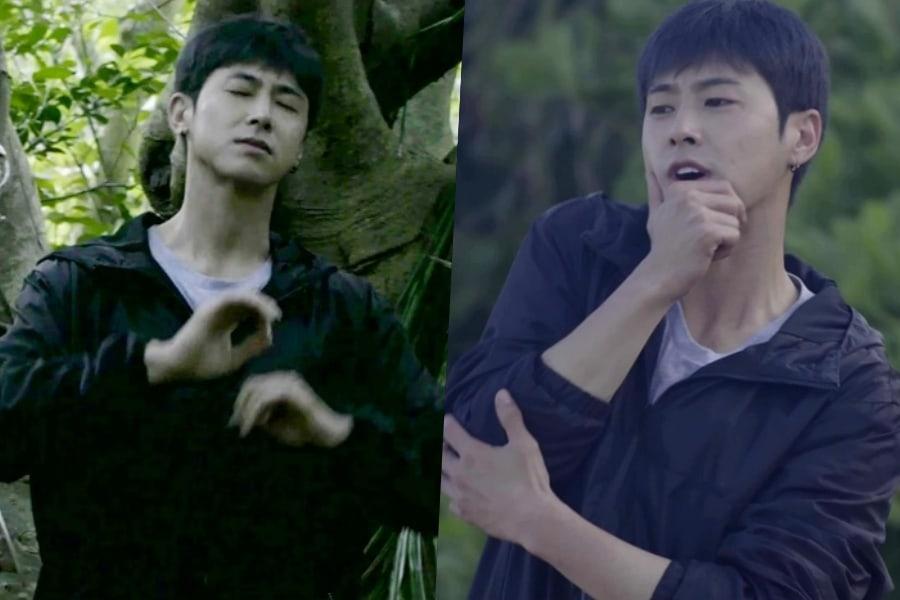 """Yunho de TVXQ comparte una interesante forma para energizarse en la mañana en """"Dunia"""""""
