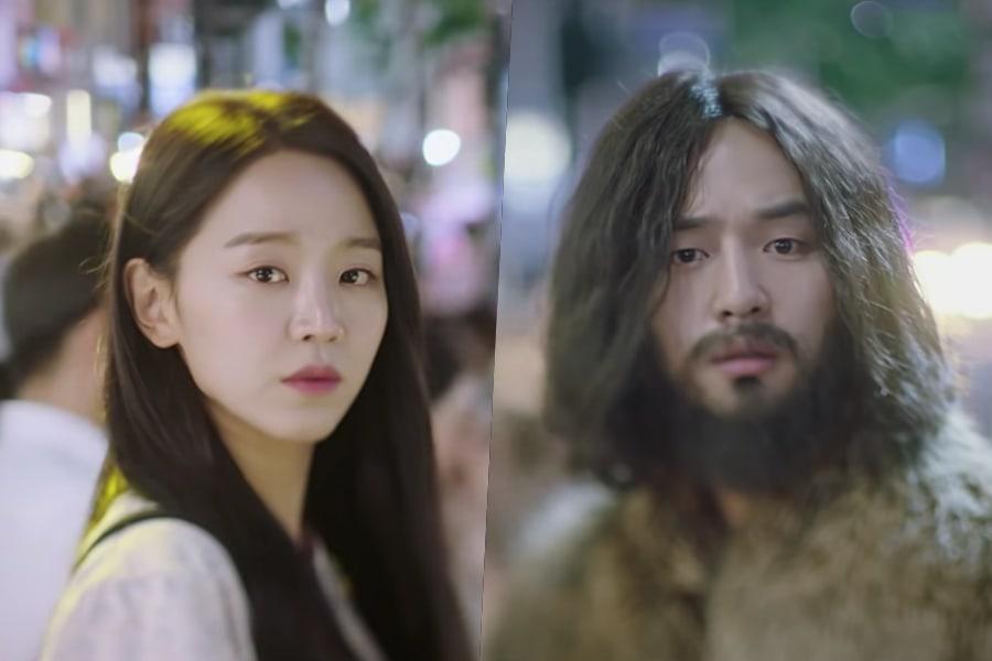 """La fatídica historia inicia para Shin Hye Sun y Yang Se Jong en primeros teasers para """"30 But 17"""""""