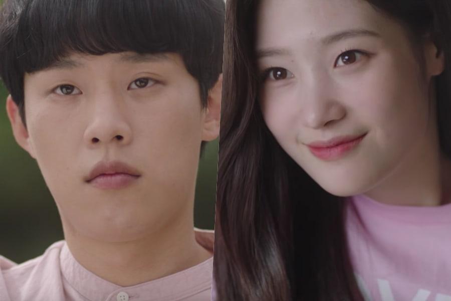 """Kim Sung Cheol y Jung Chaeyeon de DIA son divertidos en nuevos teasers para """"to. Jenny"""""""